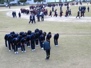 合同体育2