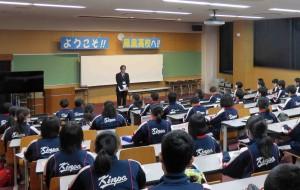 金峰中学校01