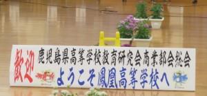 武道館111