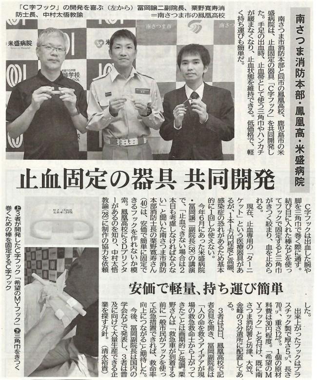 10.24新聞.1jpg