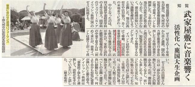 10.28新聞1