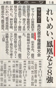 10.30新聞1