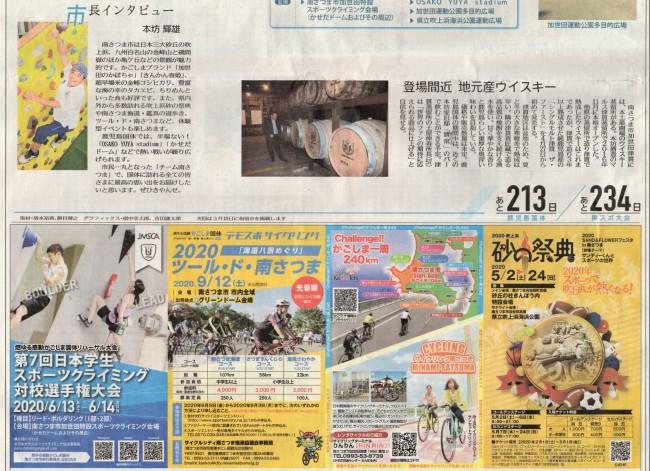 3.4新聞22
