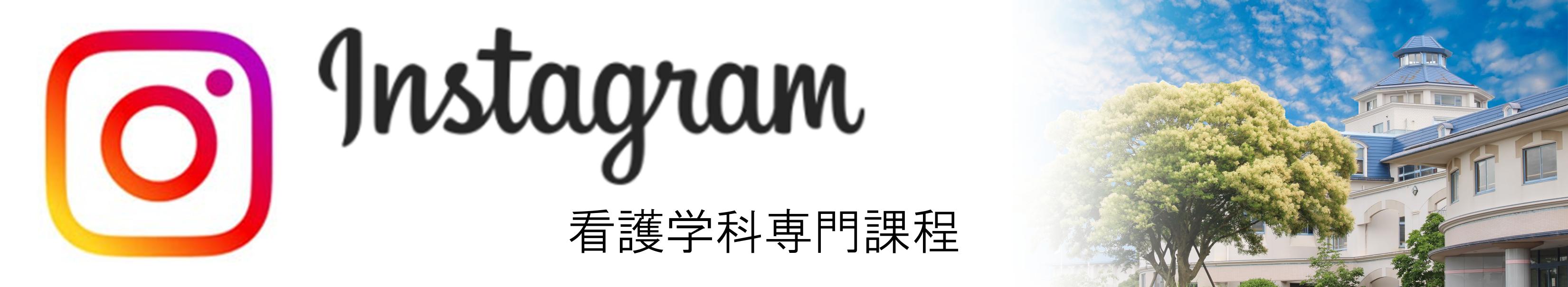 https://www.instagram.com/hooh_fukuta/